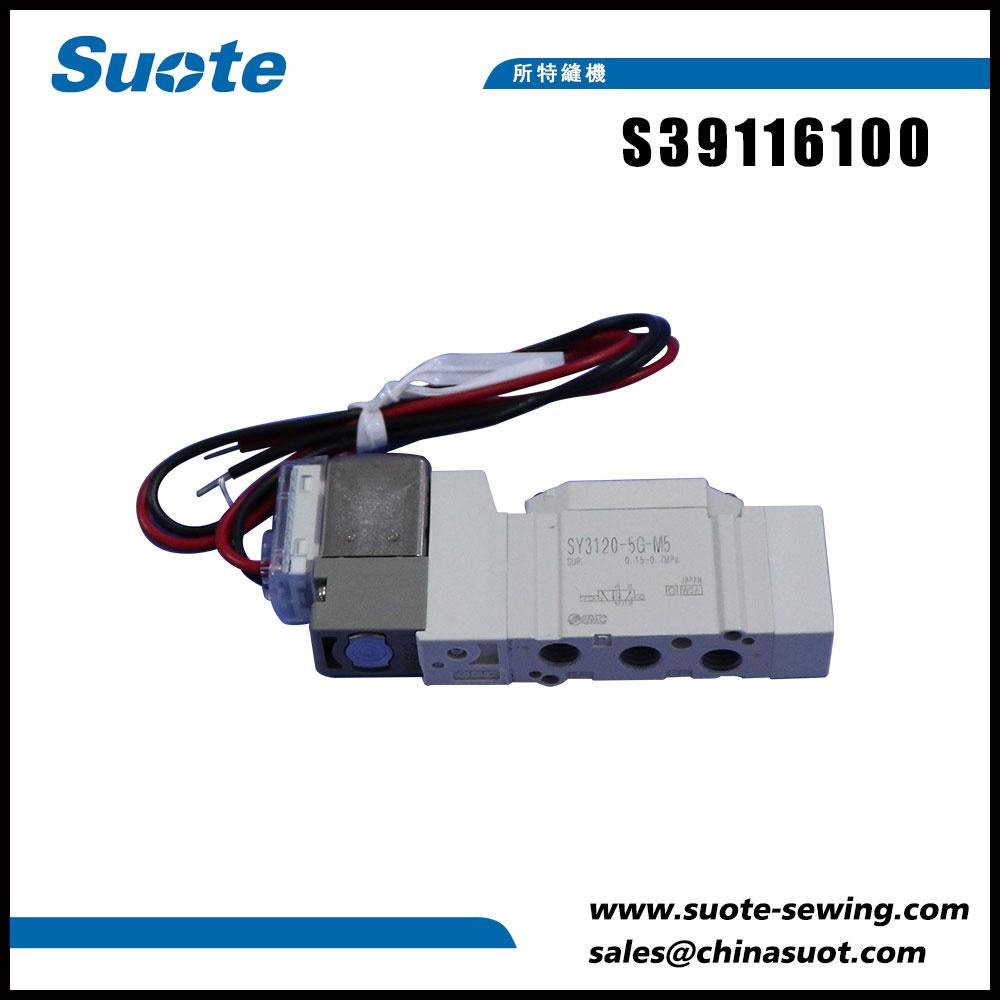 S39116100 CYMBALON ibi Vqz2151s-V pro (IX)DCCCXX